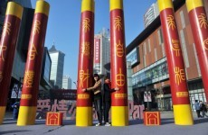 China celebrates Singles Day with weddings and fried dough sticks