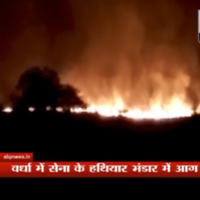 17 die after massive fire at ammunition factory in India