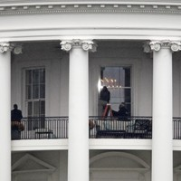 White House shooting suspect who is 'obsessed with Obama' arrested