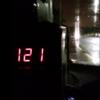 'I'm late, I'm late': Gardaí catch car speeding at 121 kph in 50 kilometre zone