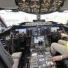 Pilot's toilet trip causes terror scare on New York flight