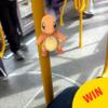The Irish landmarks on Pokémon Go are hilariously grim