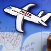 MH370 searchers may have been looking in the wrong place for two years