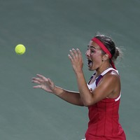 Incredible Olympic moment as unseeded Puerto Rican Monica Puig wins women's tennis final