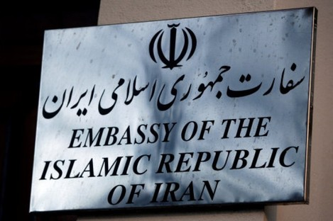 The Iranian embassy in London.