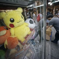 Pokémon Go-related car accident kills woman in Japan
