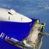 US flight makes emergency landing after engine breaks apart