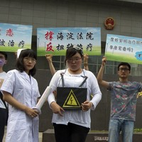 'Gay conversion' in China: Kidnapped, taken to hospital and fed with medication