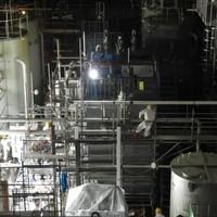 Fukushima operator considers releasing treated plant water into sea