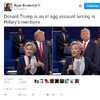 24 tweets and memes that tell you all you need to know about last night's debate