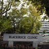 Fire breaks out at Blackrock Clinic