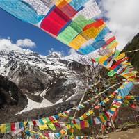 An earthquake of 6.4 magnitude has hit Tibet