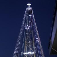 Korean tensions over giant 'Christmas tree' near DMZ resurface