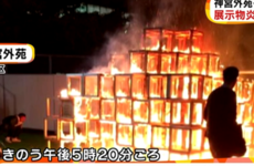 Five-year-old boy dies after Tokyo arts festival display catches fire