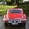Dream Car: Jaguar E-Type 1969, aka the 'most beautiful car ever made'