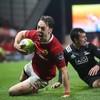 'I think my heart is turning Irish' - Erasmus feeling the Munster passion