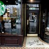 Fingal Council takes case against Starbucks in Swords after Bord Pleanála finding