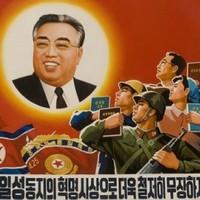 Propaganda nation: how North Korea spreads its message