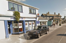 Gardaí investigate raid on Permanent TSB cash machine in Wicklow
