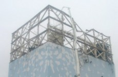 New 40-year plan to decommission Fukushima nuclear power plant