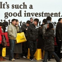 When do the post-Christmas sales start?