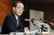 Japan slashes core interest rate to almost zero