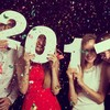 Here is what's happening around the country to ring in the New Year