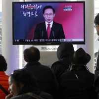 South Korea says 'new era' is possible for relations with North