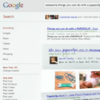 Google launches new 'personal results' feature within search