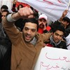 Tunisia marks first anniversary of Arab Spring