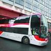 Bus Éireann crisis talks fail - now management must make a decision quickly