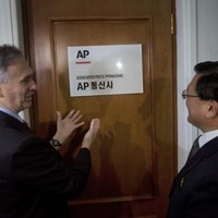 Associated Press opens full news bureau in North Korea