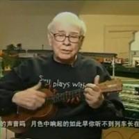 Watch: Billionaire Warren Buffett sings 'I've Been Working on the Railroad'