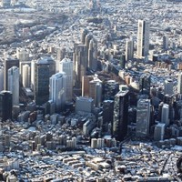 Study says 70% chance major quake could hit Tokyo within four years