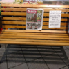 Centra in Saggart just used the ultimate dad-joke to shift some garden benches