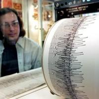 An Irish tsunami is 'possible' - experts