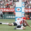 Japan warm up for Ireland series with win over Romania