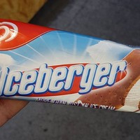 The Iceberger is the best Irish ice cream and there's no two ways about it