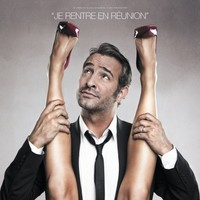 Could this poster cost French actor Jean Dujardin an Oscar?