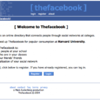 Happy birthday Facebook - here's how you looked eight years ago