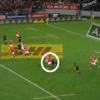 Analysis: The key areas for the Lions if they are to win in Wellington