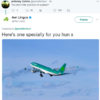 Aer Lingus called someone 'hun' on Twitter and nobody was quite prepared for it