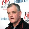 McLaughlin set to leave Ulster post