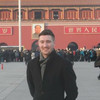 'He was the best brother': Tributes paid to young Derry teacher who died in tragic accident in China