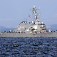 Fleet commander faces 'sacking' in wake of USS John S McCain collision