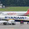 Ryanair is tipped to launch an 'aggressive' price war as the battle for Air Berlin heats up