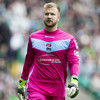 Ross County goalkeeper Scott Fox attempted the Cruyff turn and it all ended horribly