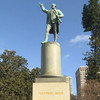 America had a row over its Confederate statues, and now Australia is struggling with its British colonial ones