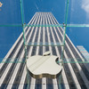 How much has Ireland's Apple tax appeal cost so far? Over €3.6 million and counting