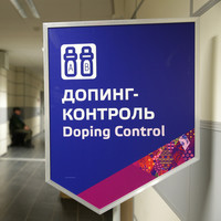 Russia issues arrest warrant for whistleblower who exposed state-sponsored doping